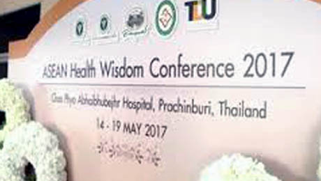Hilot featured in ASEAN Health Wisdom Conference 2017 copy